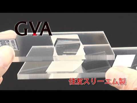 GVA 制震システム[ジーバ]