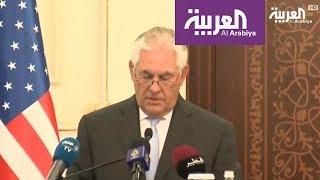 تيلرسون يؤكد أن اتفاقية وقعت مع قطر تستند لنتائج قمة الرياض