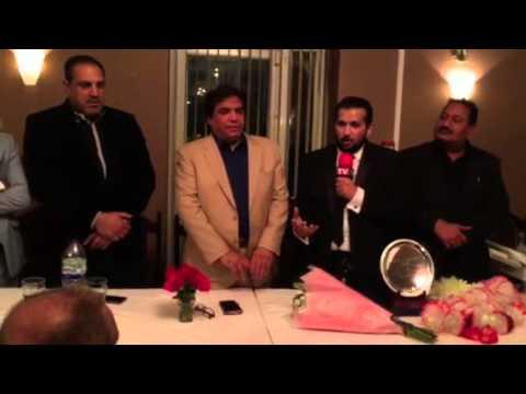 Rana Basharat Ali Khan Presenting a shield of appreciation to Hanif Abbasi for his services to Paki thumbnail