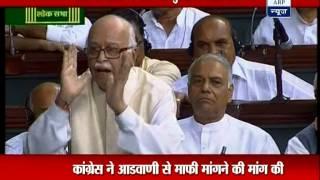 Sonia Gandhi loses cool on LK Advani's 'illegitimate' remark on UPA
