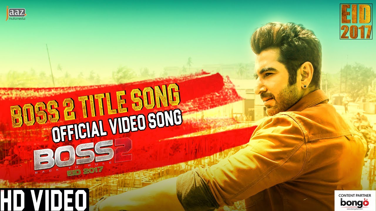 Boss title song Free download 2013