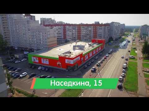 "Супермаркет ""Макси"", г. Череповец, ул. Наседкина, 15"