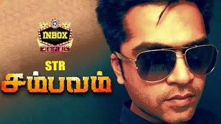 Simbu's Sambavam First Look to be launched on… | inbox