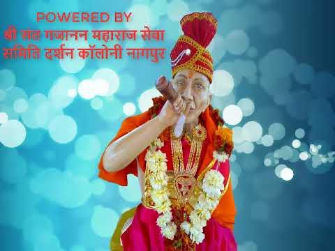 Gajanan Maharaj Songs !!! श्री गजानन महाराज गाने !!! Part 2