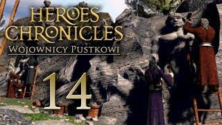 NOWY DOWÓDCA [#14] Heroes Chronicles: Wojownicy Pustkowi