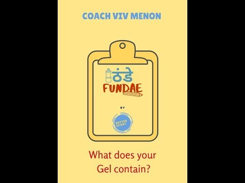 Coach Viv Menon: What does your Gel contain?