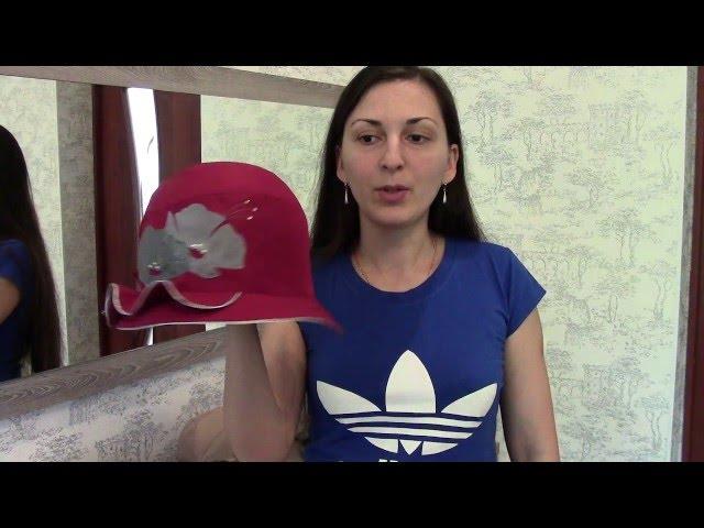 Шляпа, Ириша Бордовая