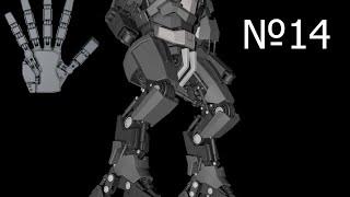 Cinema 4D: Robot: Урок №14 [HD]