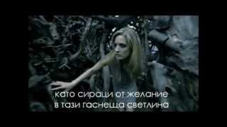 Draconian The Last Hour of Ancient Sunlight превод translation