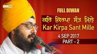 Part 2 - Kar Kirpa Sant Mille - 4 September 2017 - Rajpura