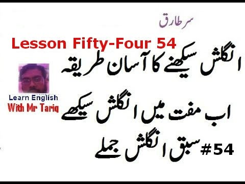 Lesson fifty four Learn English Through sentences