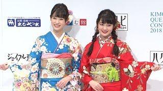 「きものクイーンコンテスト2018」が行われ、スペシャルサポーターとゲ...