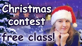 Christmas contest - free class: English, Russian, German online