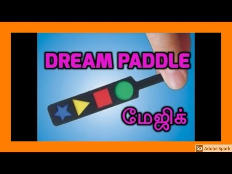 MAGIC TRICKS VIDEOS IN TAMIL #361 I DREAM PADDLE @Magic Vijay