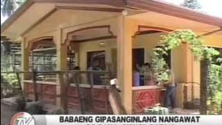 TV Patrol Southern Mindanao - November 12, 2014