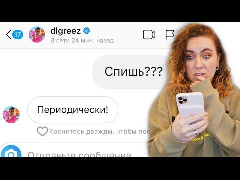 100 СООБЩЕНИЙ