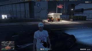 Grand Theft Auto V 11 14 2017   00 53 23 07 DVR
