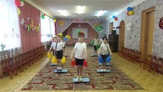 """Кружок детский фитнес """" Азбука здоровья"""""""