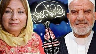 من وحي رمضان (رمضان 2013) الحلقة 16 : المغيبة والقال والقيل