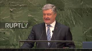 UN: Poroshenko suggests removing Moscow's UN Veto 'to put Russia in its place'
