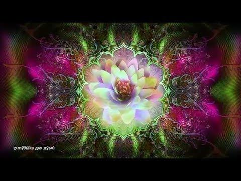 Мантра дающая энергию гармонии, радости, удачи и везения