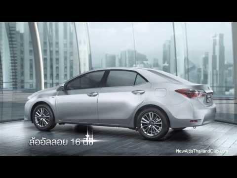 พรีวิวอัลติสใหม่ All New Corolla Altis 2014...SO EXCITED!! ยากที่สุด คือหยุดความเร้าใจ