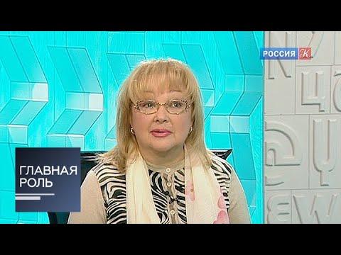 Главная роль. Наталья Гвоздикова. Эфир от 09.01.2013