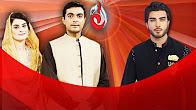 Baraan e Rahmat - Aaj Entertainment - Iftar Transmission - Part 4 - 25th June 2017 - 29th Ramzan