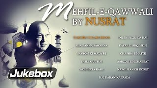 Mehfil-E-Qawwali By Nusrat | Nusrat Fateh Ali Khan Top Qawwali Collection