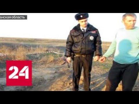 В Астраханской области преступники убивали владельцев дорогих машин - Россия 24