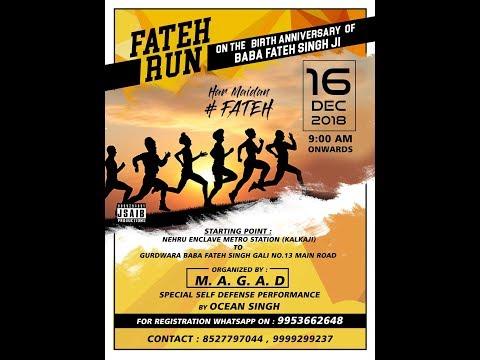 16-December-2018-Fateh-Run-Kalkaji-M-A-G-A-D-Team