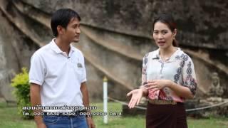 Lao Star Channel Office : Women Today ແມ່ຍິງລາວຍຸກໃຫມ່ 25/07/2015 Part 1