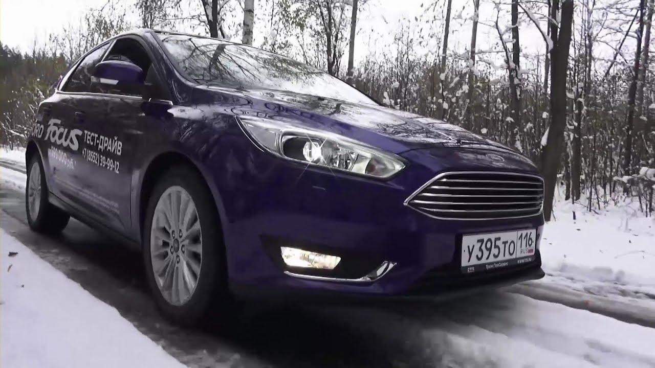 Приборная панель Ford Focus 3 Restyling 2015 - YouTube