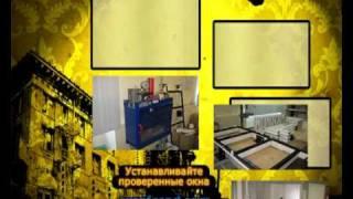 Металлопластиковые окна Rehau(Проверка пластиковых окон REHAU на прочность. Лучше сертифицированной и проверенной продукции нет. Материал..., 2011-01-08T08:41:13.000Z)