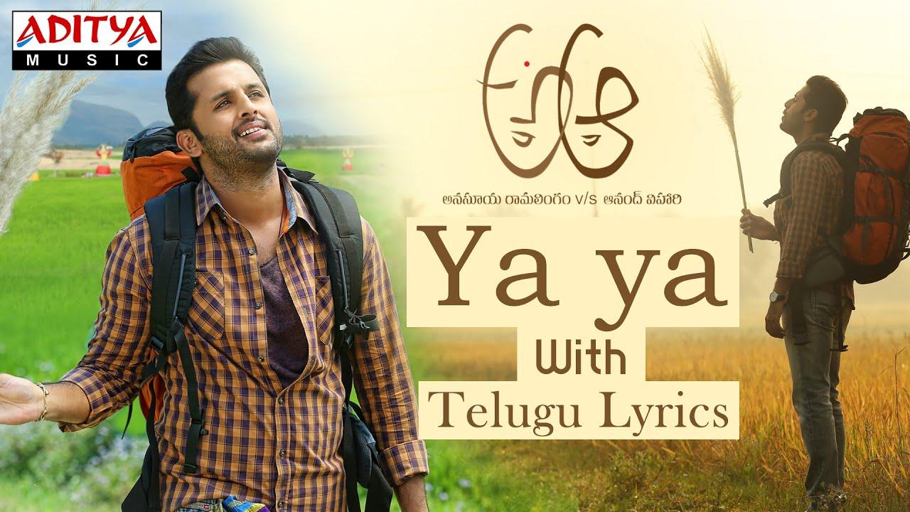 A Aa In Telugu: Yaa Yaa Full Song With Telugu Lyrics