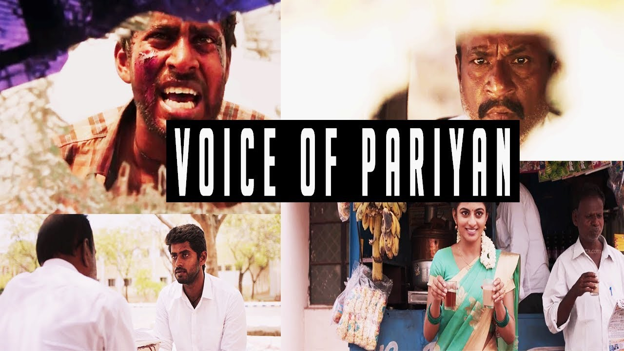 VOICE OF PARIYAN || Pariyerum Perumal || SAY NO TO CASTE || EMOTIONAL || FIGHT AGAINST CASTE
