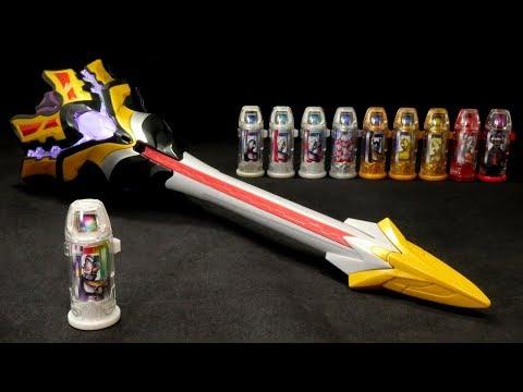 ウルトラマンジード DXキングソード & キングカプセル Ultraman Geed DX King Sword & King Capsule