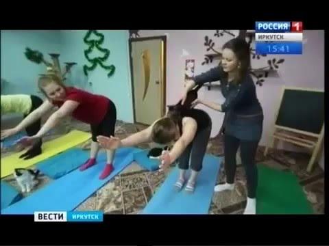 Вести Иркутск о КотоЙоге