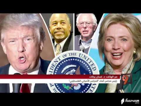 american election 2016