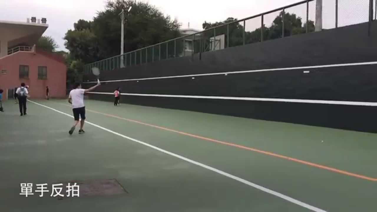 網球 正手拍與單手反拍 - YouTube