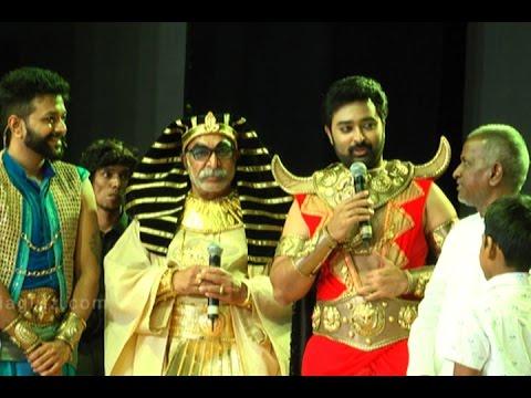 Ilayaraja And Yuvan Speech : Karthik Raja Wish To Direct A Film | Pattanathil Bootham Stage Drama