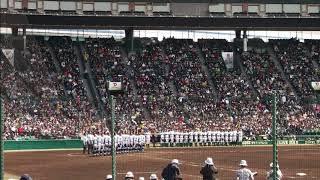第90回選抜高校野球大会準々決勝 日本航空石川-東海大相模より 0:00 1回裏.