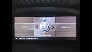 видео Русифицируем кнопку твиттера