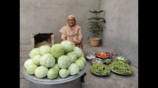 CABBAGE RECIPE BY MY GRANNY | CABBAGE MATAR RECIPE | ASMR | VILLAGE FOOD | VILLAGE COOKING | SABZI