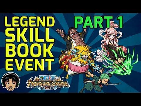 Walkthrough for Anniversary Legend Skill Book Islands! (Part 1) [One Piece Treasure Cruise]
