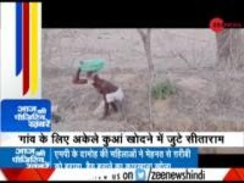 Positive News: 70-year-old farmer digs well in search of water in Madhya Pradesh