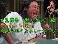 ロバート秋山 大黒摩季の熱くなれを大熱唱!! with久保田利伸