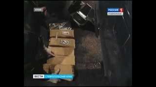 На Ставрополье остро стоит проблема наркомании