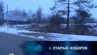 Псков  Ольгинский мост смерти2