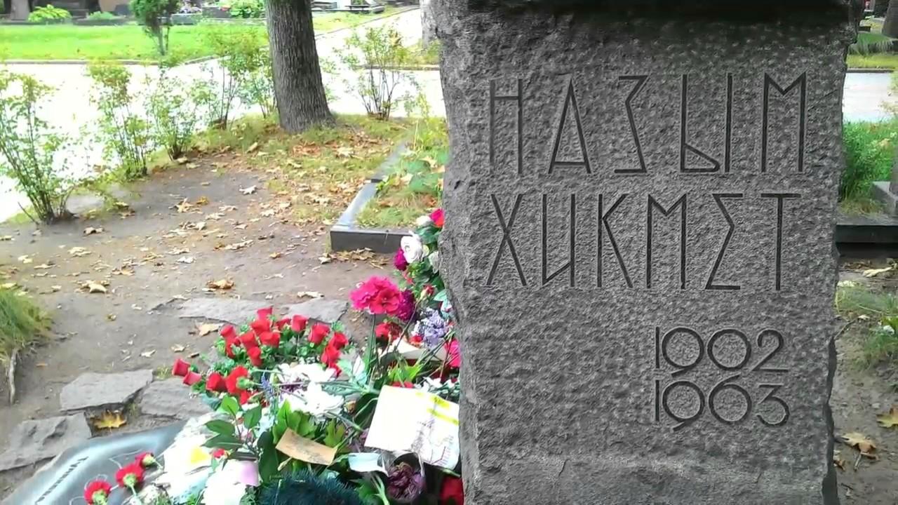 Image result for nazımın mezarı